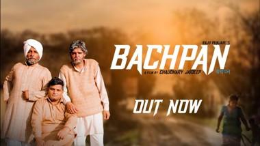 Bachpan (बचपन) Lyrics - Raju Punjabi