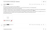 отзыв участника МММ-2011 1 января 2021 года