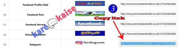 link-copy-kare
