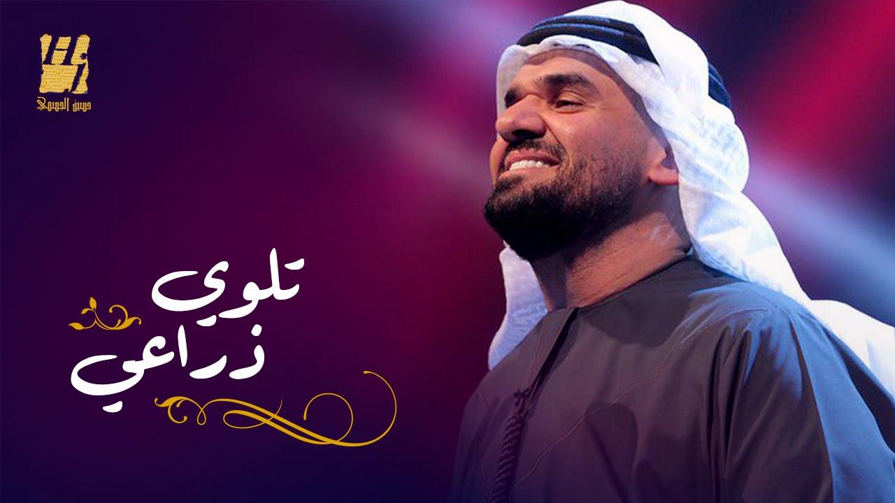 اما براوة حسين الجسمي mp3