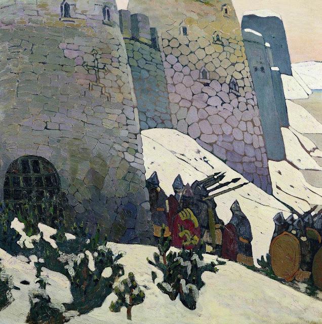 Николай Рерих - Дозор. 1905