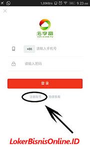 Cara Daftar Dan Install Aplikasi LCYXF Untuk Belanja Online di LCFHC