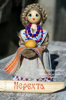 кукла лён нерехта
