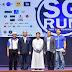 ชวนวิ่ง SG Run (เอสจี รัน) โดย โรงเรียนเซนต์คาเบรียล 29 มี.ค นี้