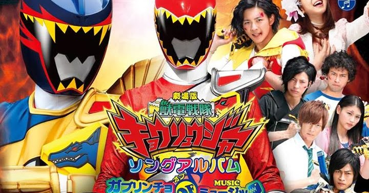 Zyuden sentai kyoryuger movie raw : Countryside trailer park