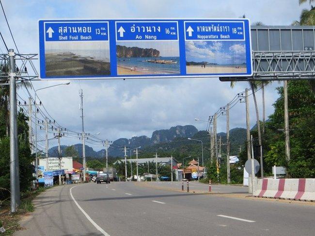 Дорожный указатель Таиланд Краби