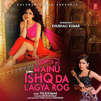 Mainu Ishq Da Lagya Rog (2015) - Khushali Kumar, Tulsi Kumar