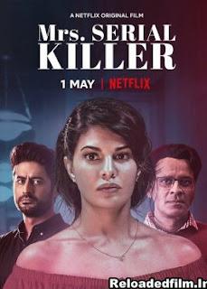 Mrs. Serial Killer (2020) Full Movie Download 480p 720p 1080p