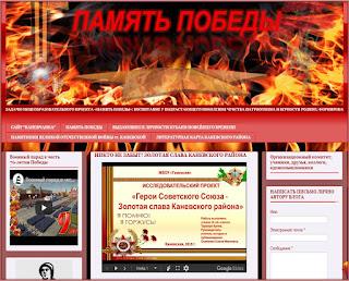 http://70-pbd-lit-kanevchanka2011.blogspot.ru/