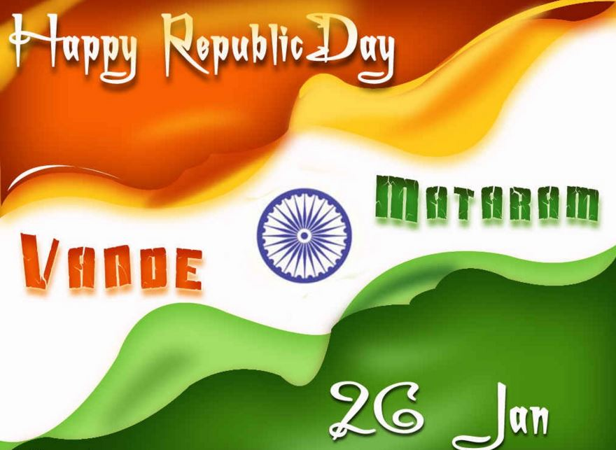 Happy republic day songs