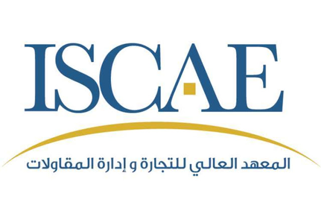 Bac Concours ISCAE casa 2021-2022