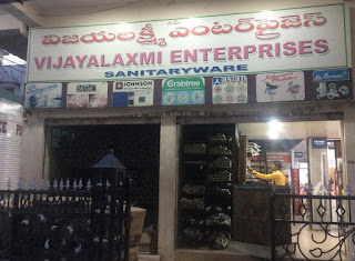 Vijayalaxmi Enterprises
