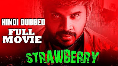 Poster Of Strawberry Full Movie in Hindi HD Free download Watch Online 720P HD