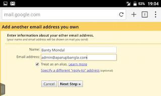 ওয়েবসাইট নামের ইমেইল কিভাবে বানাবো|How to create website name professional business email