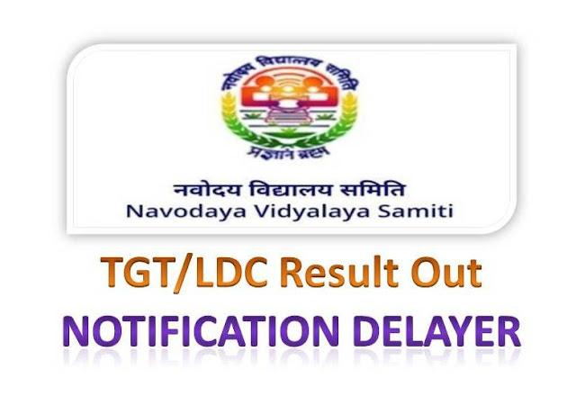 Navodaya Vidyalaya Samiti TGT/LDC Result 2020,Navodaya vidyalaya result 2020, applyforjobs.in