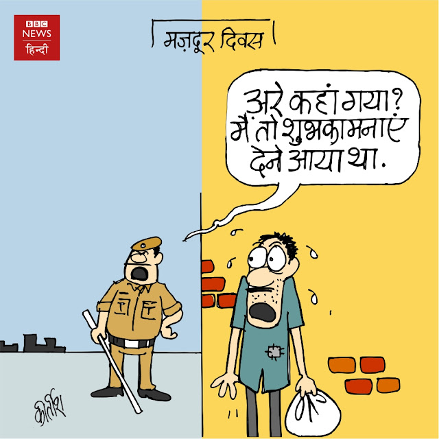 कोरोना, Corona Cartoon, Covid 19, lockdown, cartoonist kirtish bhatt,