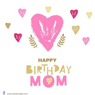 صور عيد ميلاد ماما happy birthday mom