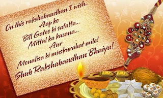 Raksha Bandhan whatsapp message