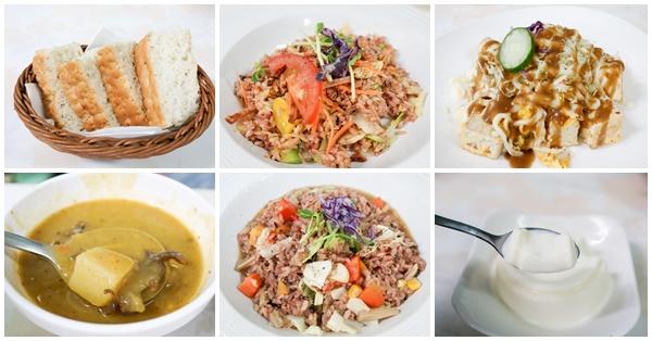 小潛艇養生蔬食創意料理|套餐還可續2次濃湯飲料|興大商圈素食美食