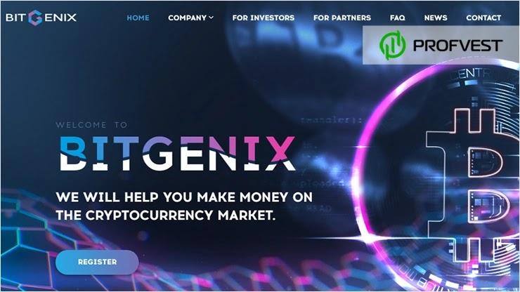 Bitgenix обзор и отзывы проекта