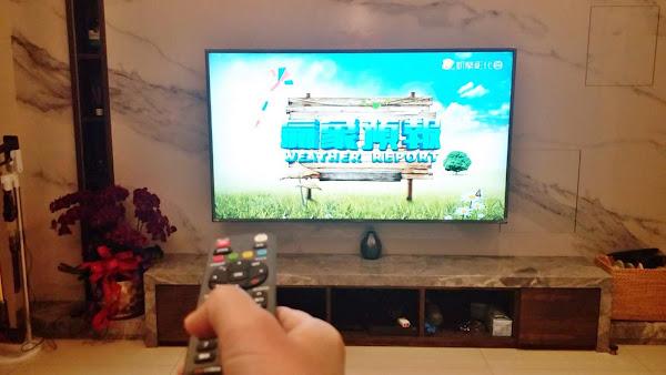 彰化縣政府公告有線電視收費上限 低收入戶仍享半價