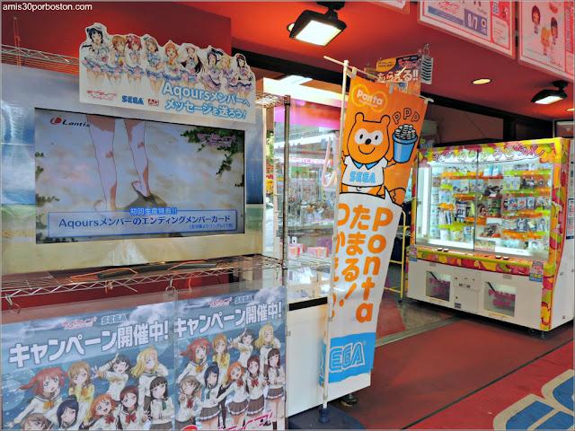 Máquinas de los Arcades de Akihabara, Tokio