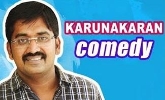 Karunakaran Comedy | Adhagappattathu Magajanangalay | Enakku Vaaitha Adimaigal | Tamil Comedy