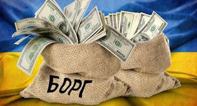 Госдолг Украины в апреле вырос на 1,3% до $81,4 млрд