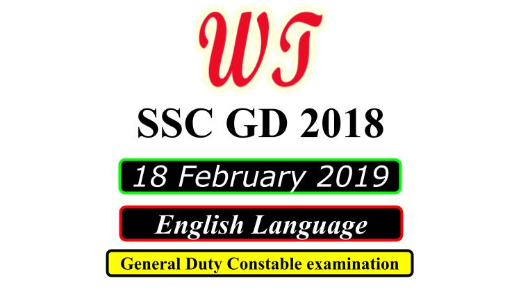 SSC GD 18 February 2019 English Language Questions PDF Download Free