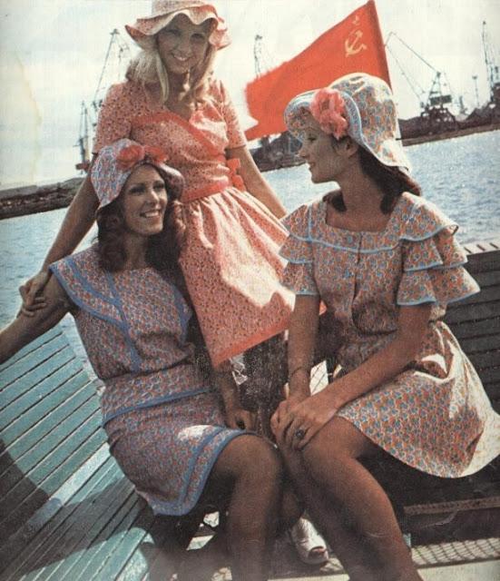 1974 год. Рижские моды.