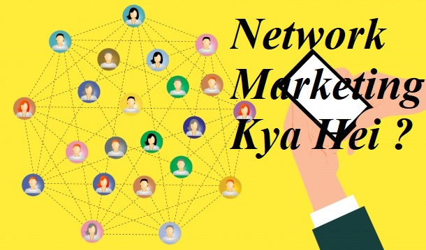network-marketing in Hindi