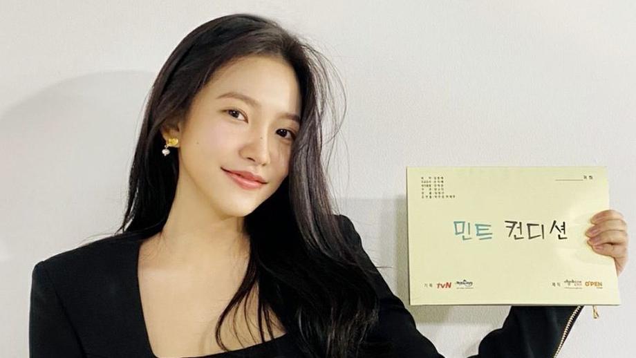 Red Velvet Yeri's Acting in The Drama 'Mint Condition' Becomes The Spotlight of Korean Netizens