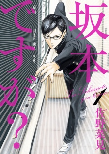 Top 10 Best Comedy Anime [Recommendations]