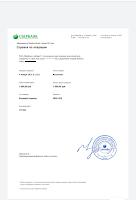 скрин участника МММ-2011 в январе 2021 года