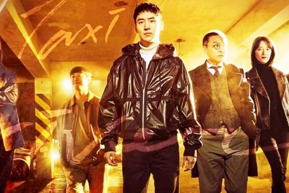 Nonton Drama Korea Taxi Driver Episode 16 END Subtitle Indonesia