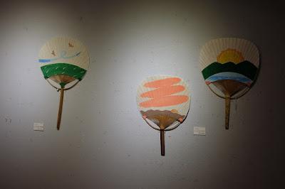 Gargas (ガルガ)企画展「いえをたのしく」Akane Bon Bon うちわ