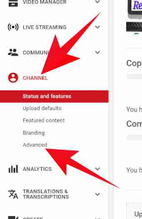 YouTube channel analytics se connect kese kare 4