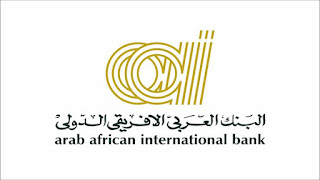 وظائف البنك العربى الإفريقى