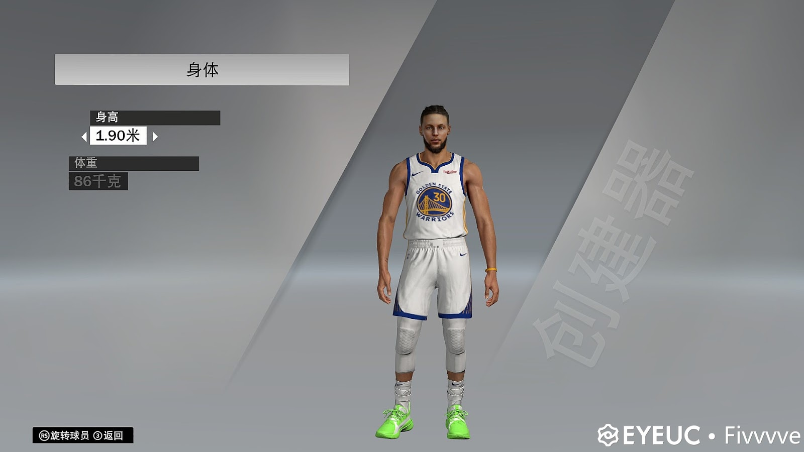Shuajota Your Site For Nba 2k Mods Nba 2k20 Stephen Curry Cyberface With Hair Braid And Body Model V2 By Five