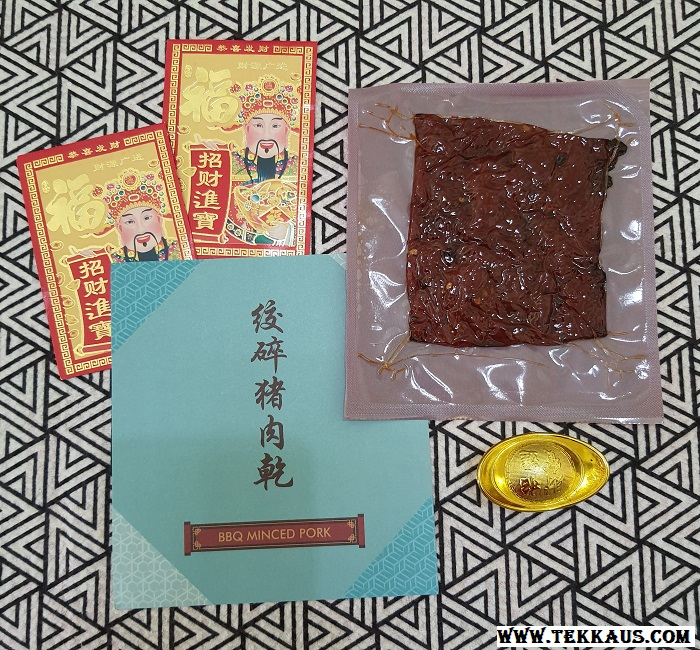 Wing Heong Bak Kwa Flavour BBQ Minced Pork