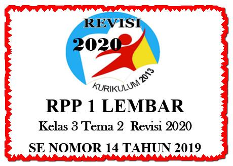 RPP 1 Lembar Kelas 3 Tema 2 K13 Revisi 2020