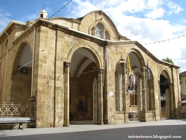 Греческая Никосия - Церковь Фанеромени