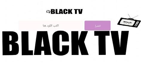 black tv code 2022