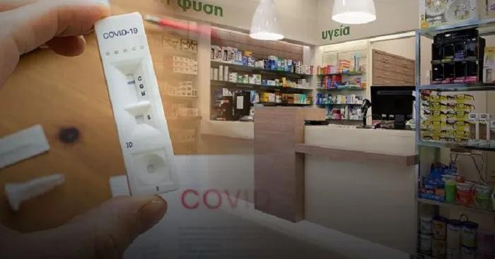 Χάος με τα self test: «Τέλος το δωρεάν από 19 Ιουνίου» λένε οι φαρμακοποιοί! - Στοπ από σήμερα στην Πάτρα