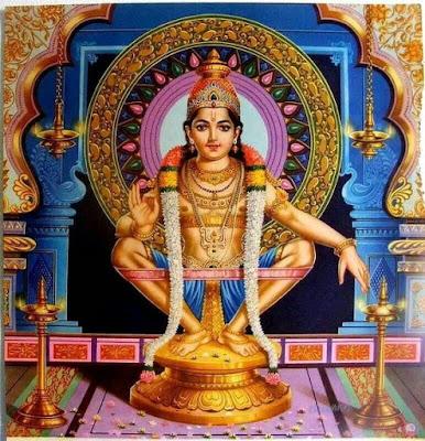 Sri Bhootha Nadha Dasakam Lyrics Ayyappa - Mayaa Madham Mari Ivande