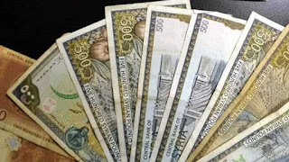 سعر صرف الليرة السورية مقابل العملات والذهب الجمعة 25/9/2020