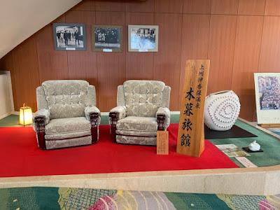 ソファーの展示