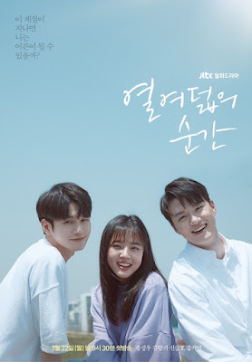 ซีรีส์เกาหลี At Eighteen 18 วัยแสบซ่าส์ (Moment at Eighteen)