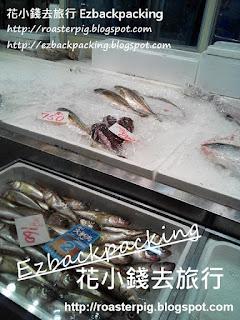 駅前巿場:魚類