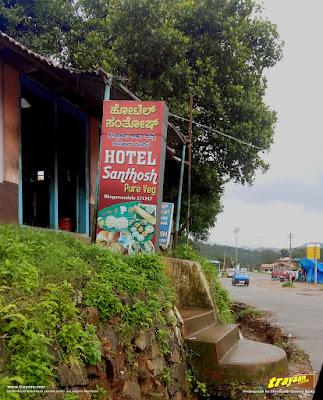 Hotel Santhosh in Bhagamandala, Kodagu